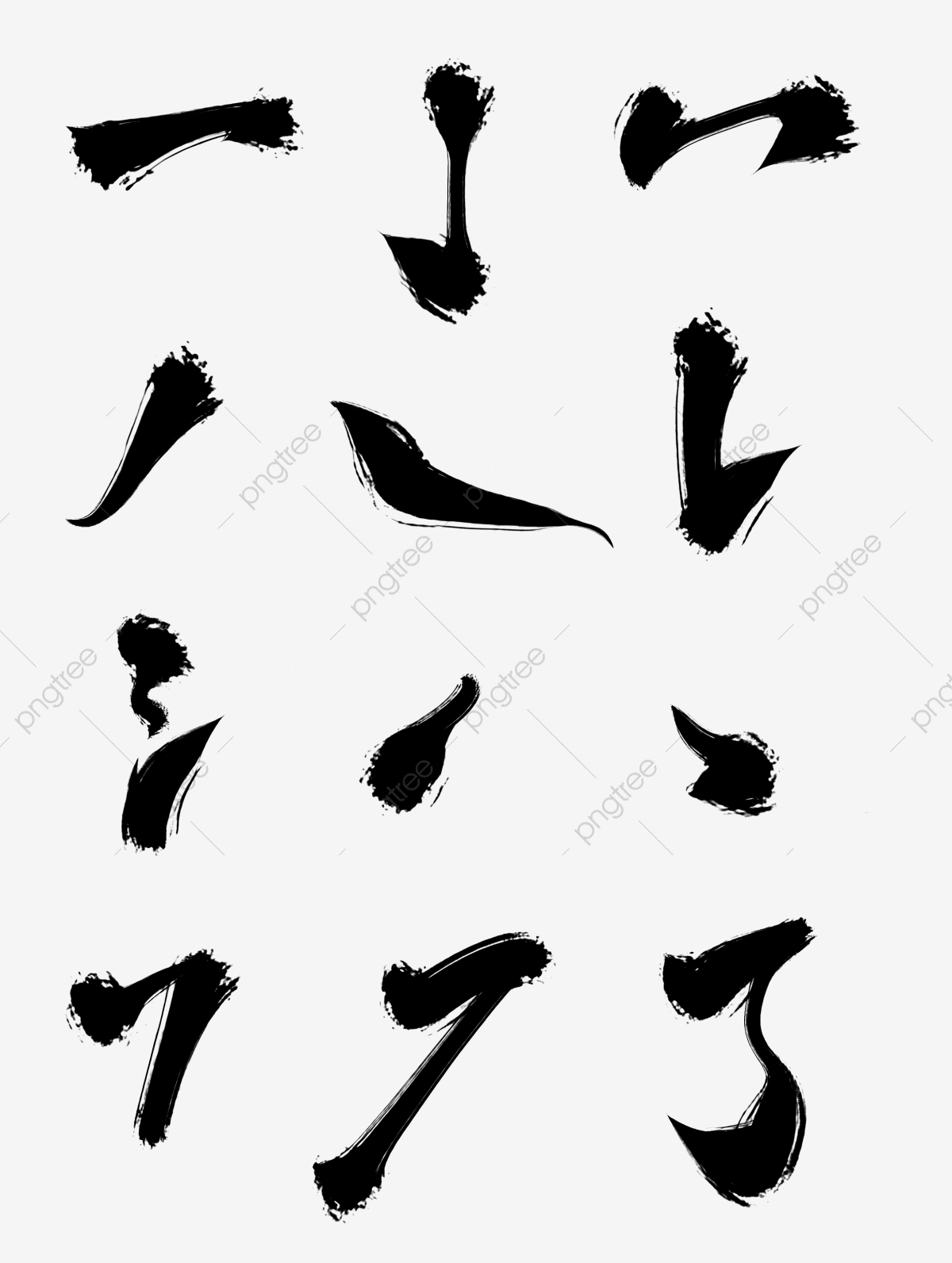 Brush Strokes Calligraphy Chinese Style Black And White Ink