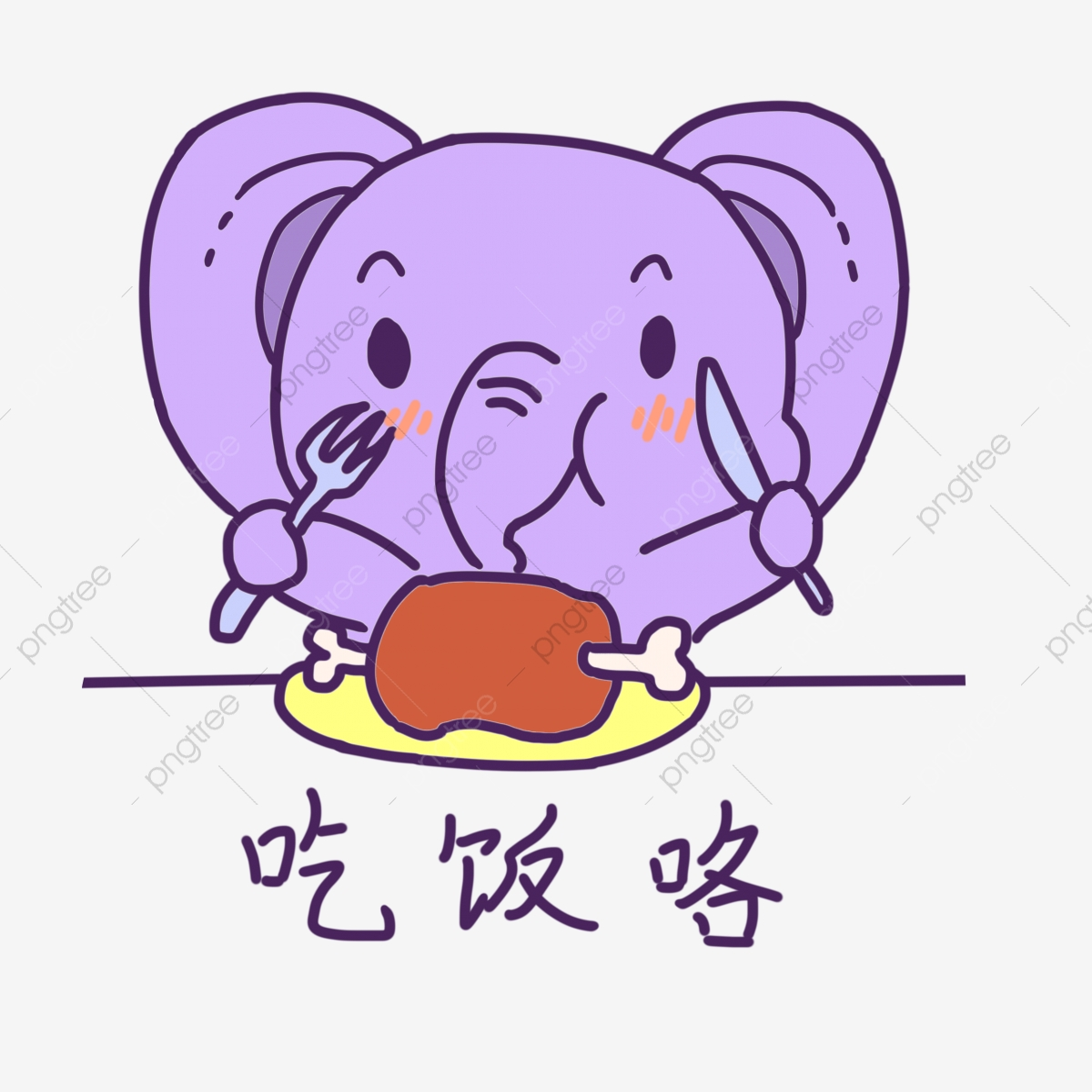 Expresion Cena Hermano Elefante De Dibujos Animados Paquete