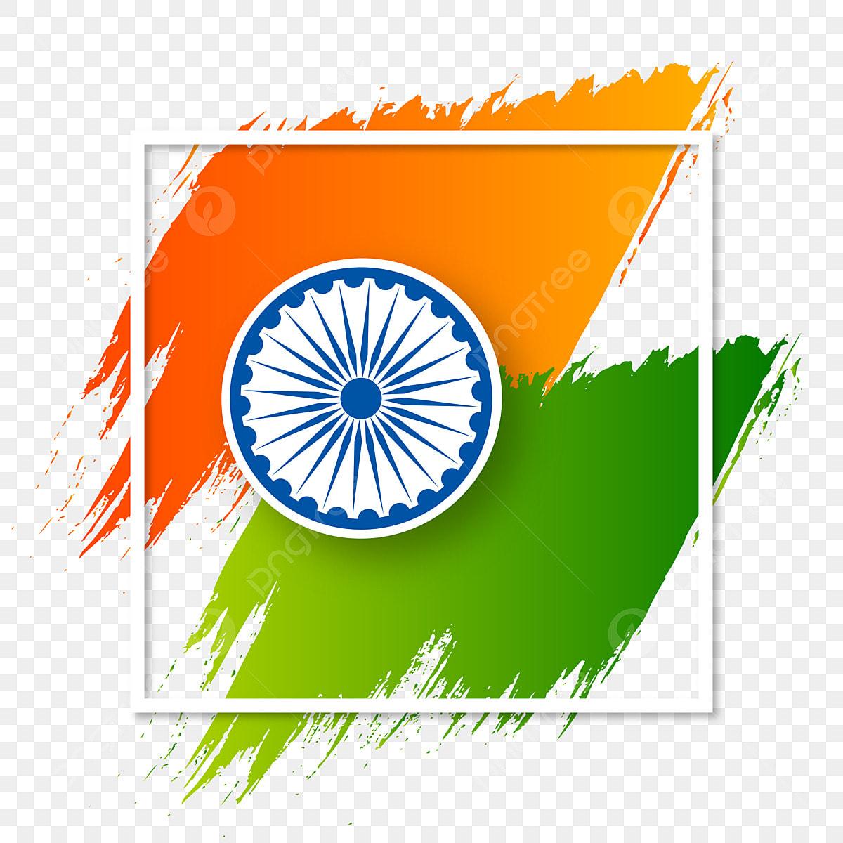 Indian Tricolor Brush Stroke Republic Day Square Frame