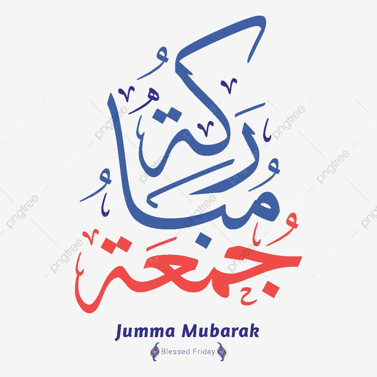 Jumma Mubarak Arabic Calligraphy Islamic Background Islamic
