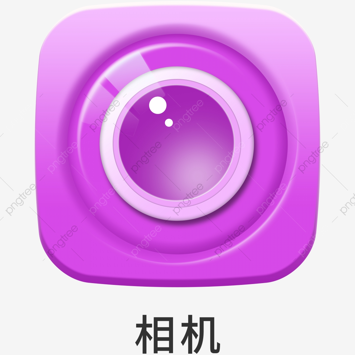 Mobile Theme Colorful Embossed Camera Icon Element, Icon, Ui Icon