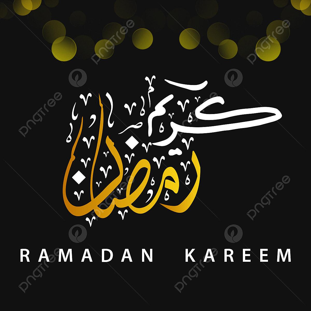 Ramadan Kareem Kaligrafi Vektor Dengan Cahaya Latar Belakang Arab