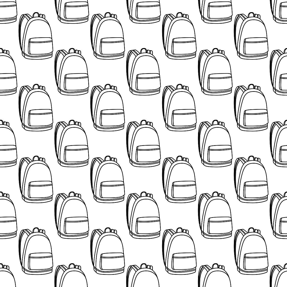 Rucksack Weiße Schule Nahtloser Muster Illustration Papier