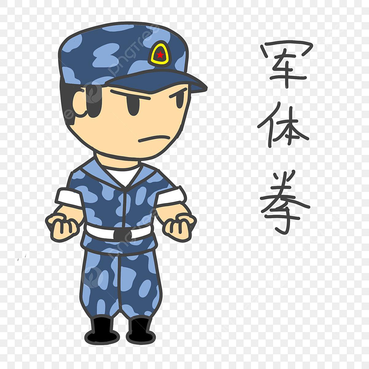 軍事 式 ミリタリーボクシング イラスト 手描き絵文字パックの図 式