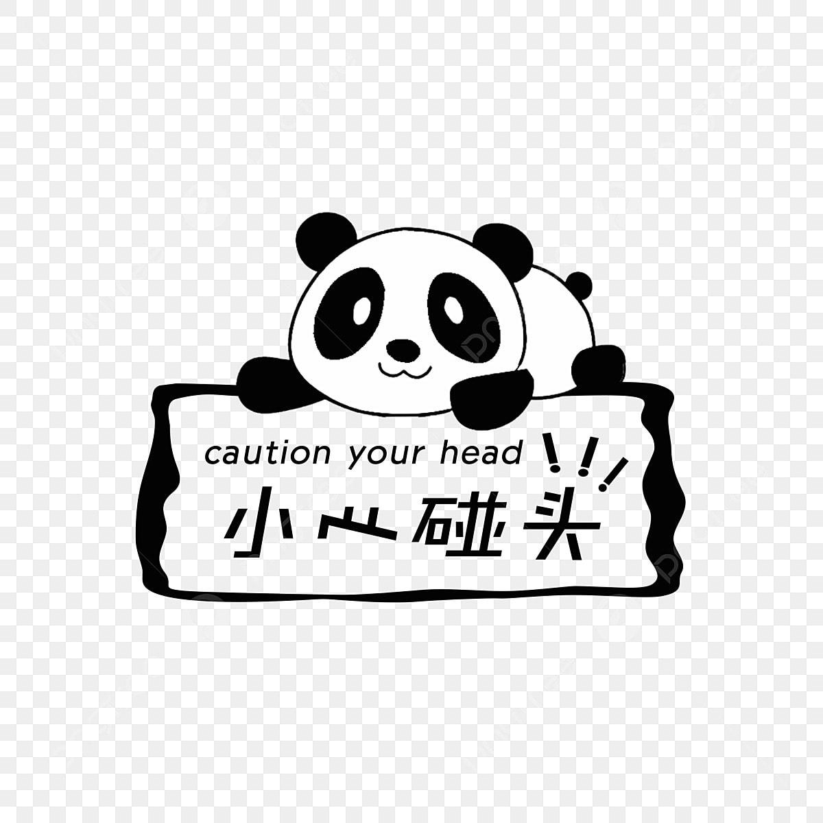 Conseils Prudent Conception De Signe Panda Dessin Animé