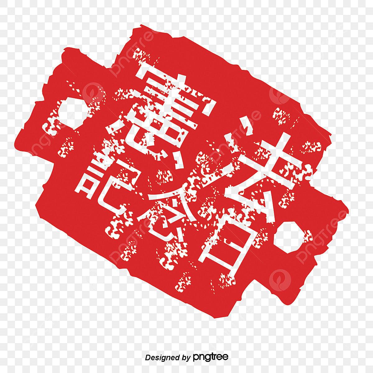 Sello Del Aniversario De La Constitucion Japonesa Tradicion