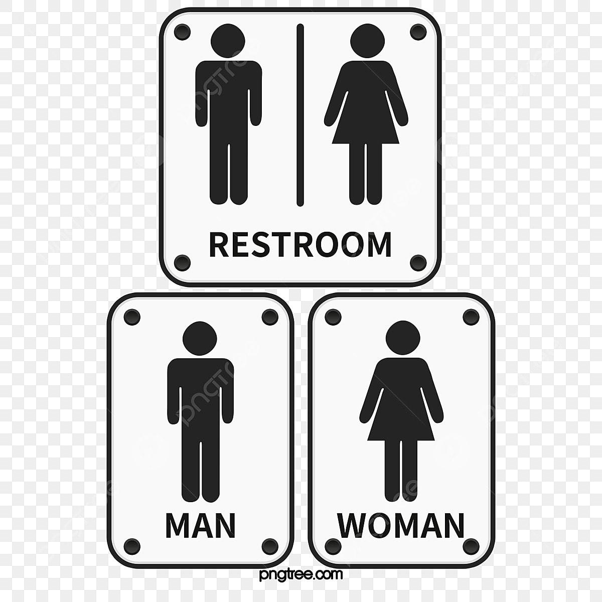 شعار دورة مياه نساء