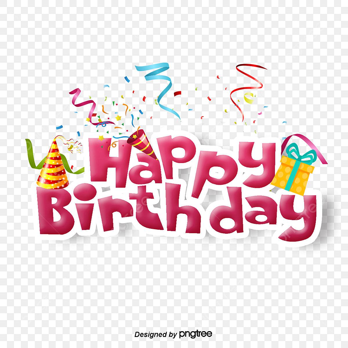 無料ダウンロードのための誕生日の会場配置 誕生日 お誕生日おめでとう