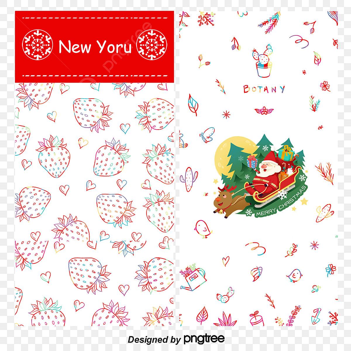 La Fiesta De Navidad Vector Creativo Tarjeta De Invitacion