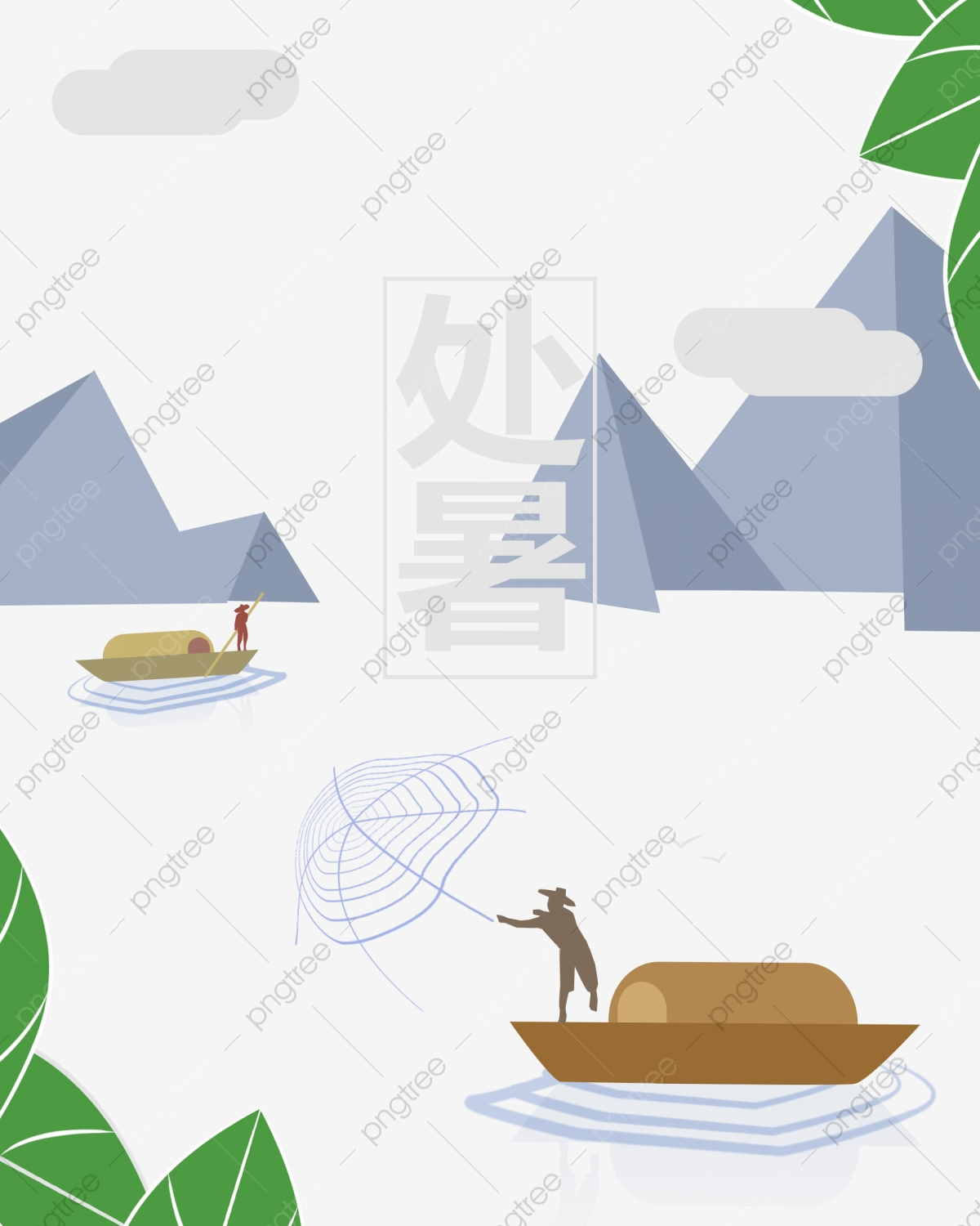Fisherman Fishing Cartoon The Man Fishing Png Transparent Clipart Image And Psd File For Free Download