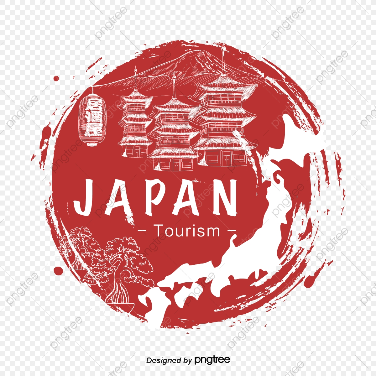 Japan Japan Travel Japanese Cherry Png And Vector With Transparent Background For Free Download