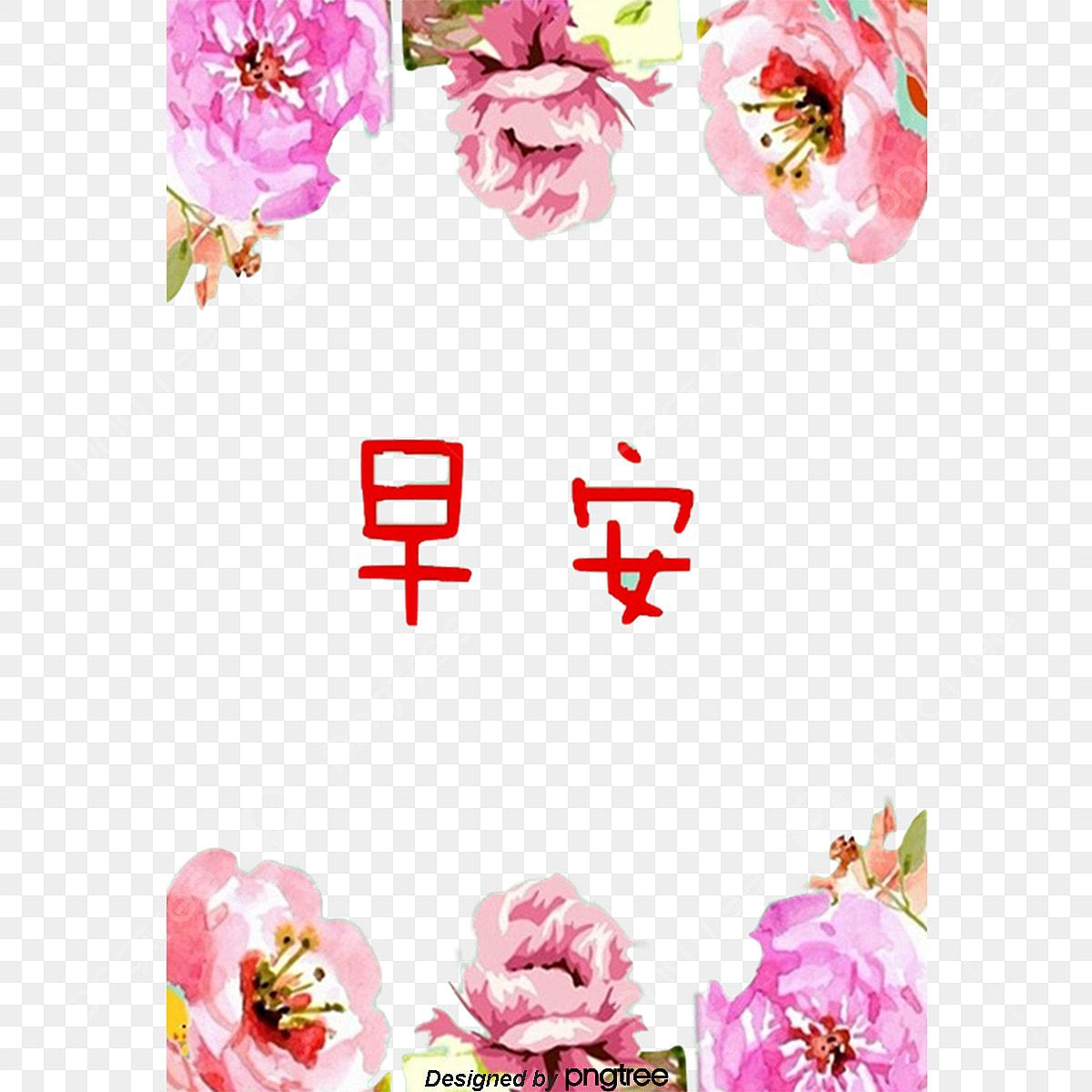 Rose Guten Morgen Guten Morgen Schrift Guten Morgen Font