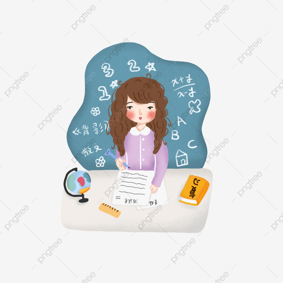Student Student Clipart Cartoon Characters Png Transparent Image