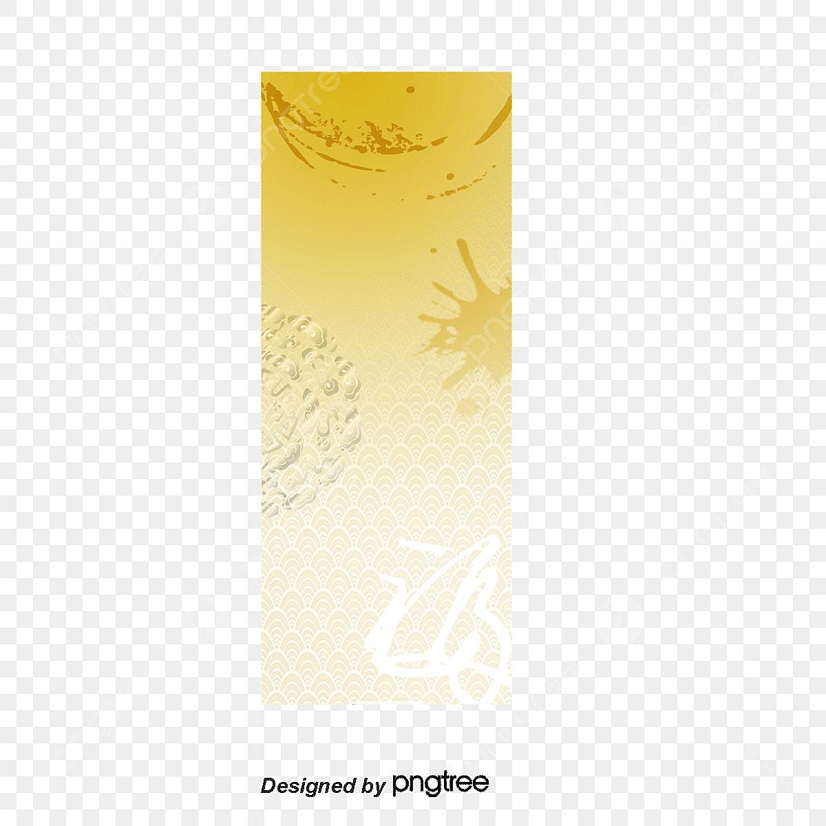 La Conception De La Lettre D Invitation De La Carte Vecteur Lettre D