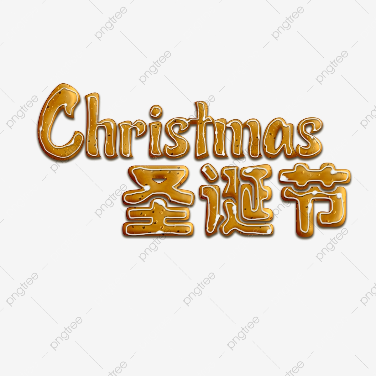 Merry Christmas Christmas Fonts Fonts Font Design Png Transparent Clipart Image And Psd File For Free Download