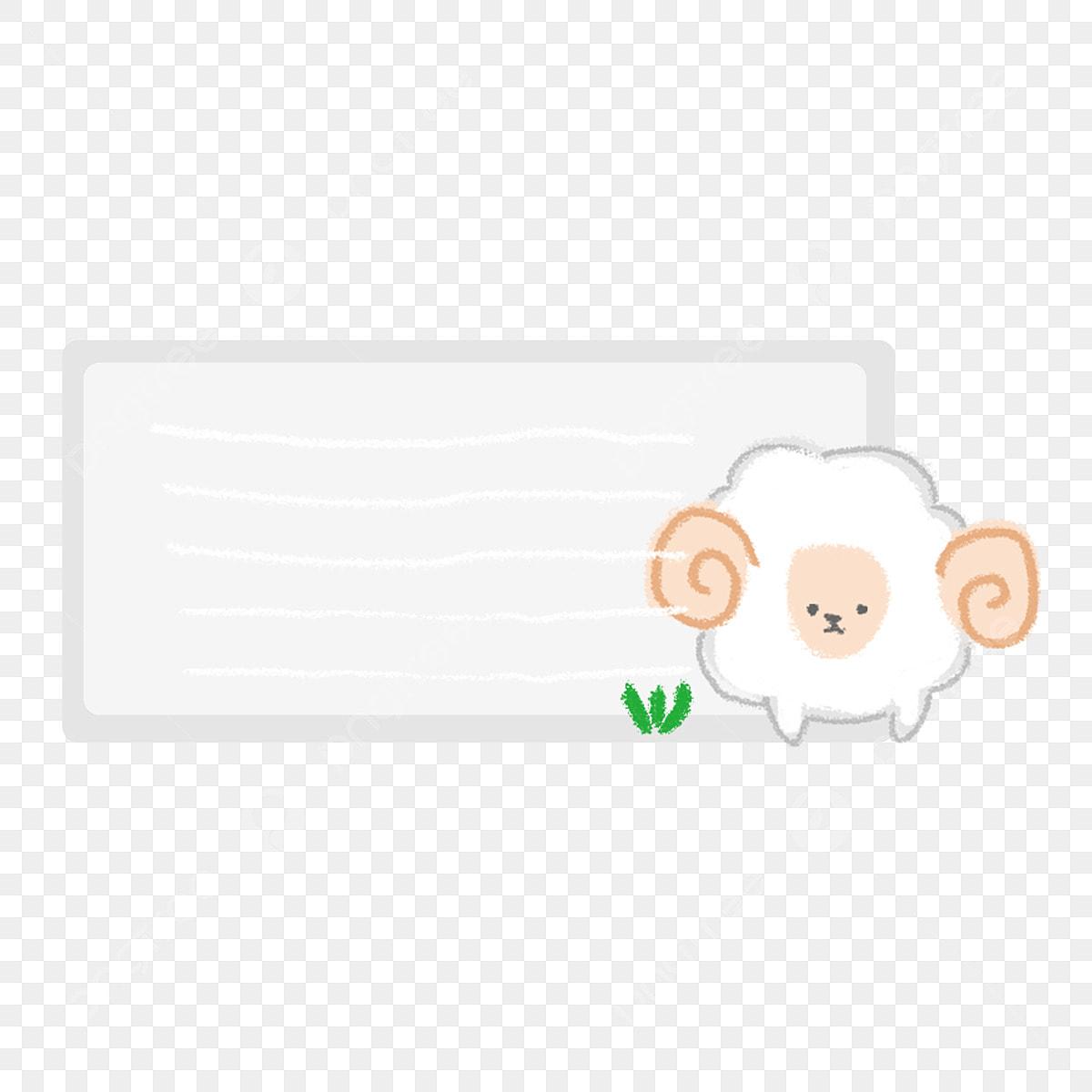 Sheep Eid Al Adha, Sheep Clipart, Cartoon Sheep, Animal