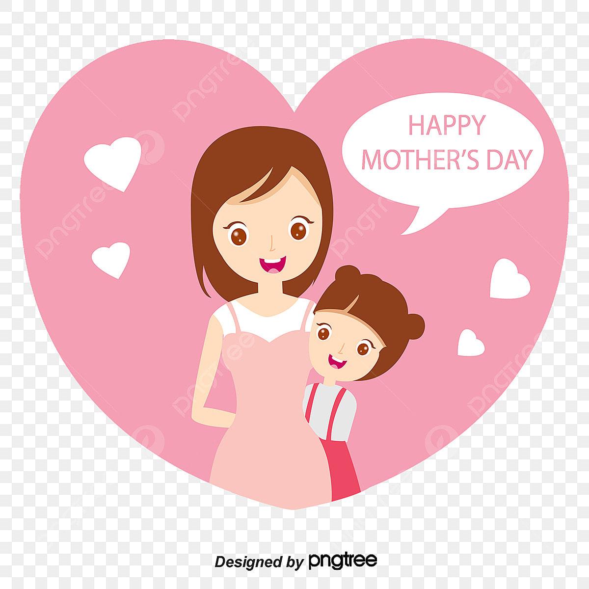 Untuk Tersayang Ibu Bahan Vektor Ibu Sayang Aku Suka Ibu