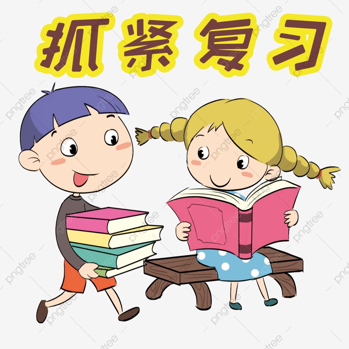 ベクトルの児童学習イラスト ベクトル図 児童読む 書籍を読む画像素材の