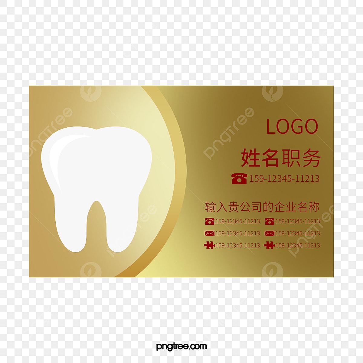 carte de visite chez le dentiste le dentiste de cartes de
