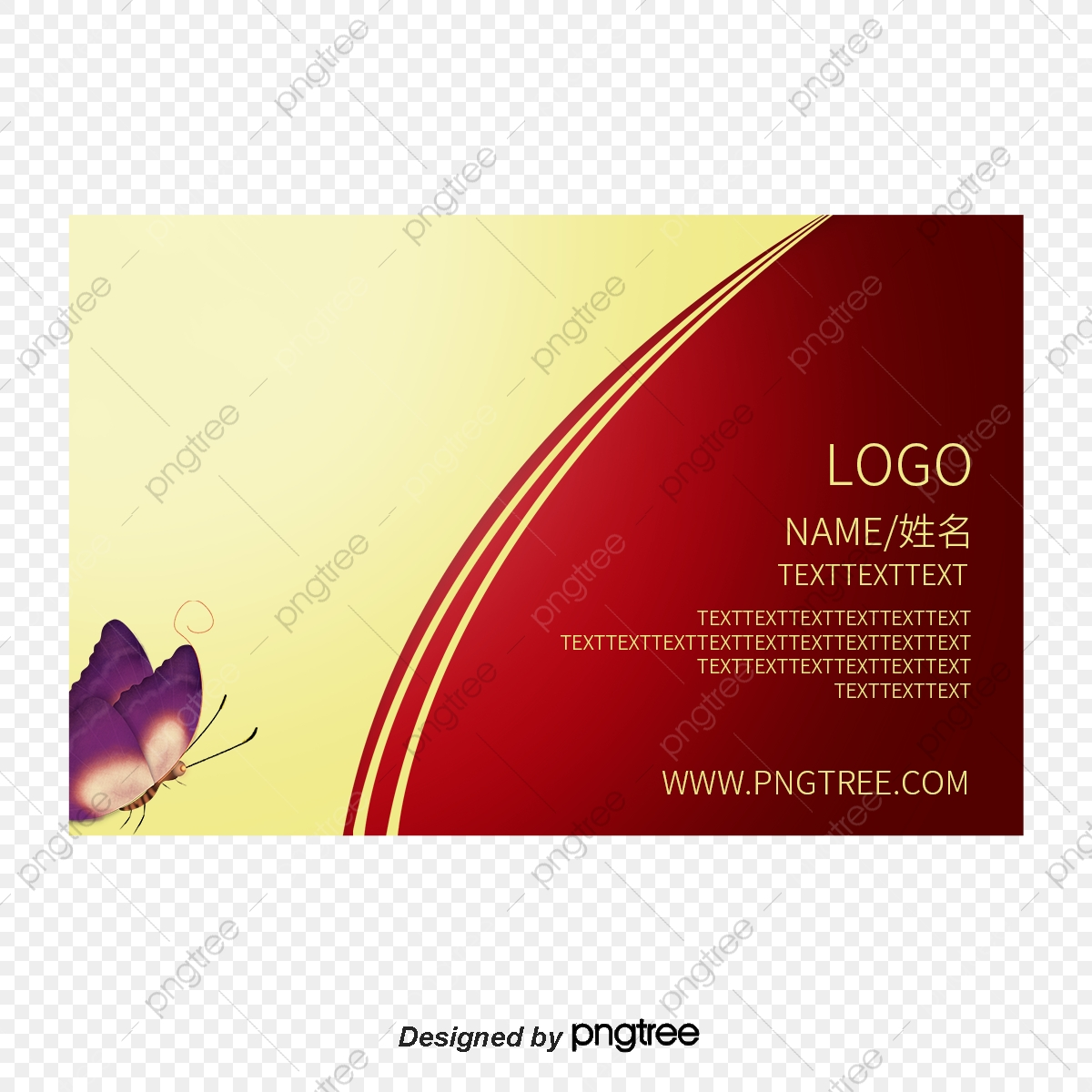 Nail Business Card Beauty Parlor Card Membership Card Png Transparent Clipart Image And Psd File For Free Download