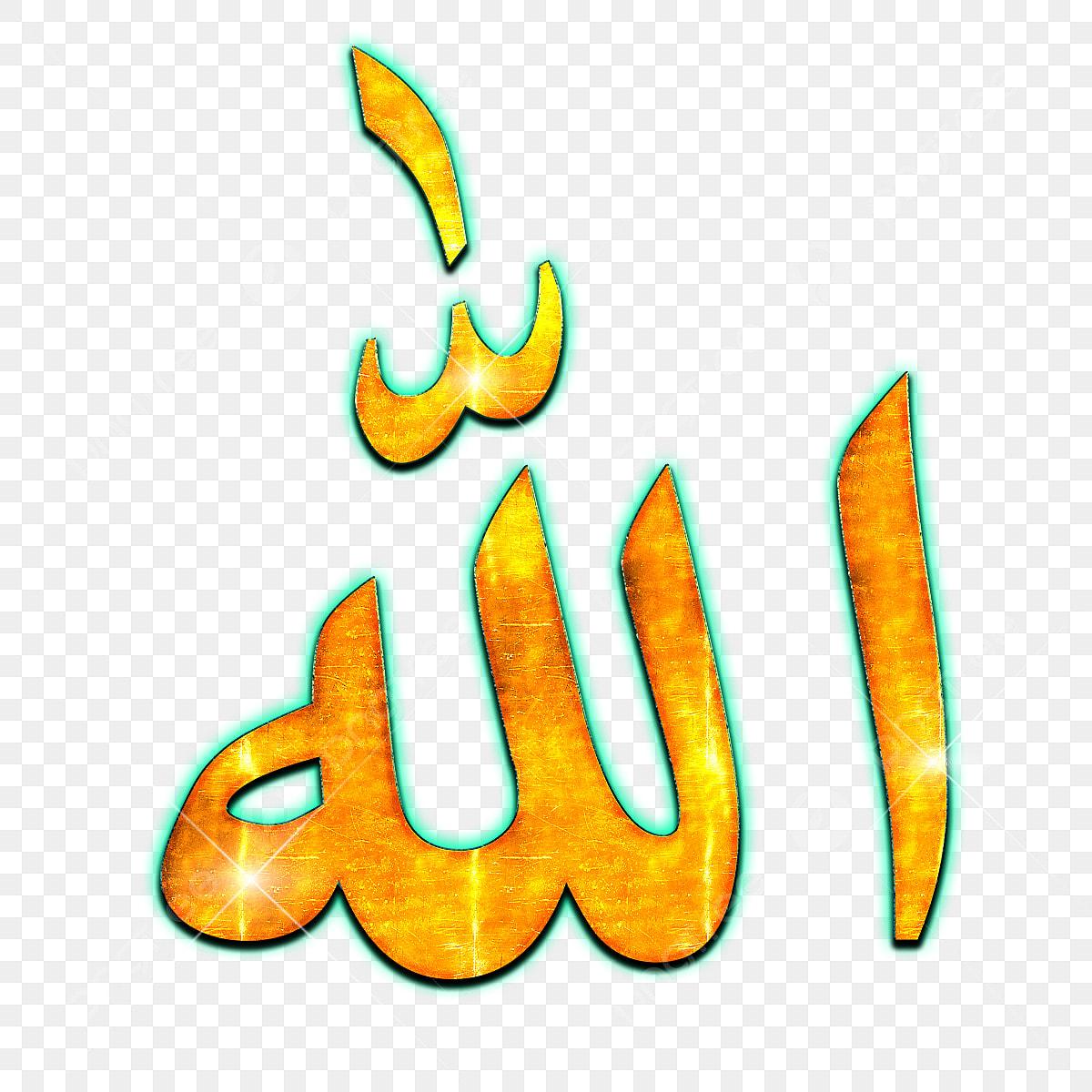 Unduh 3000 Wallpaper Believe Allah  Paling Keren