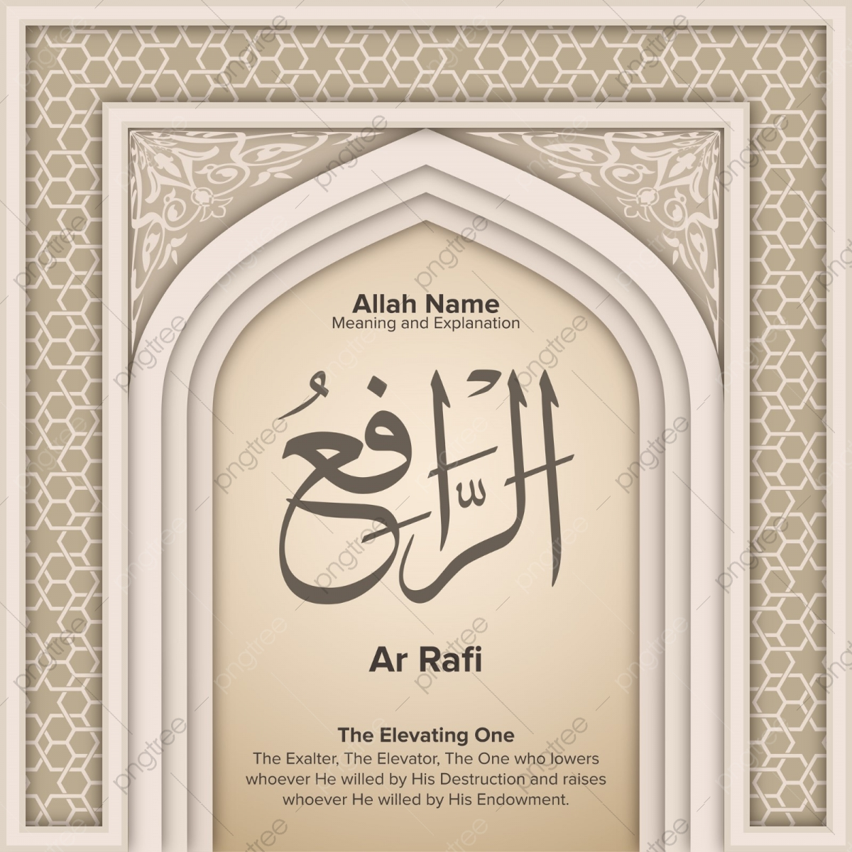 Ar Rafi 99 Names Of Allah With Meaning And Explanation, Al