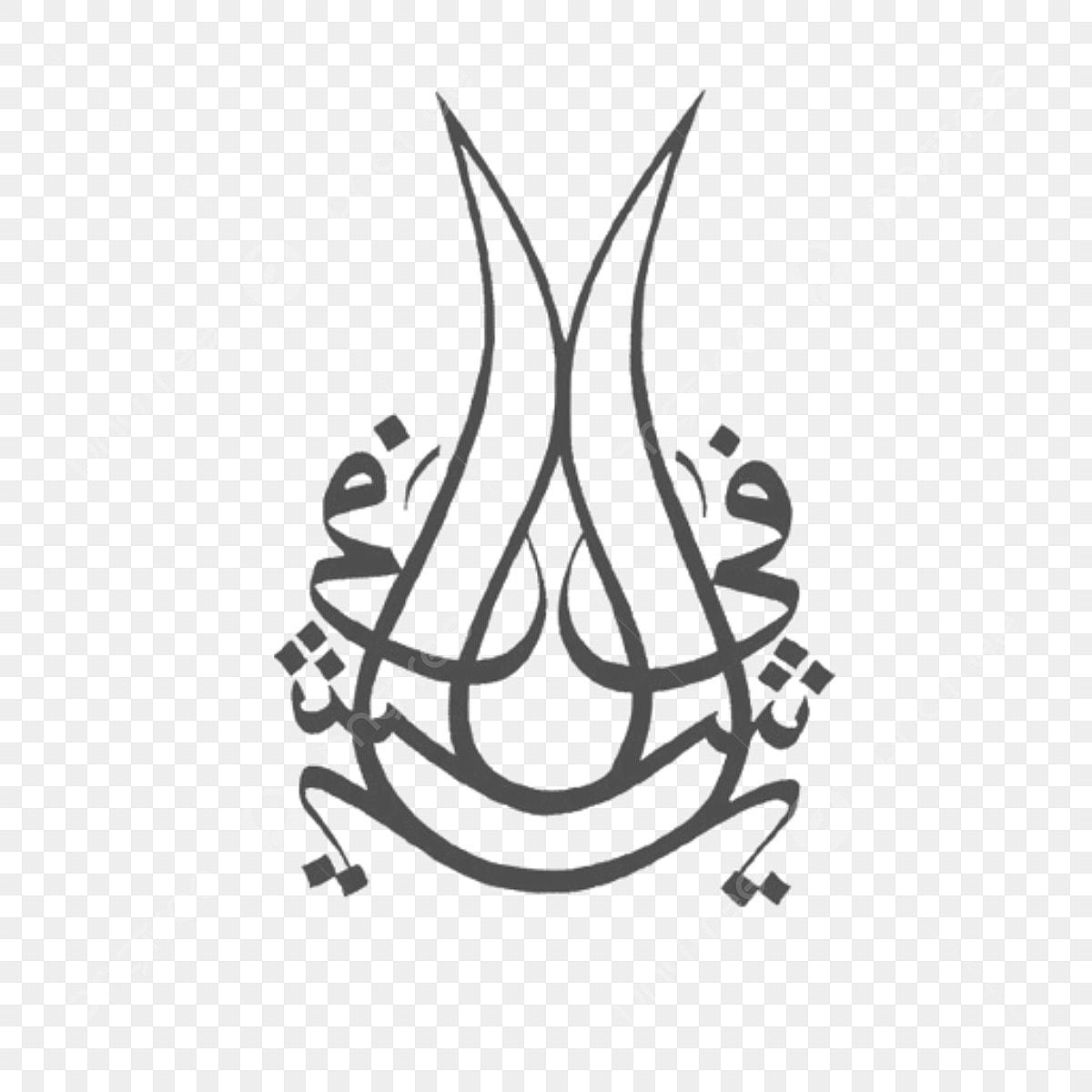 Arabic Tattoos Symbols Design Png Transparent Transparent Icons Arabic Tattoos Celebrities Arabic Tattoos On Arm Png Transparent Clipart Image And Psd File For Free Download