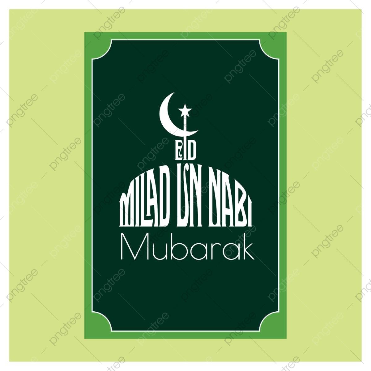 eid milad un nabi mubarak design card vector card icons un iconse eid png and vector with transparent background for free download https pngtree com freepng eid milad un nabi mubarak design card vector 3573374 html