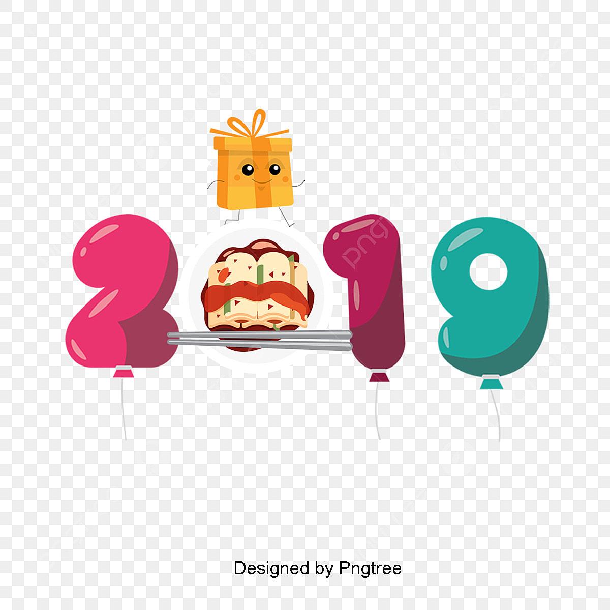 19年正月壁紙要素 19年 新年 新年おめでとうございます画像とpsd素材ファイルの無料ダウンロード Pngtree