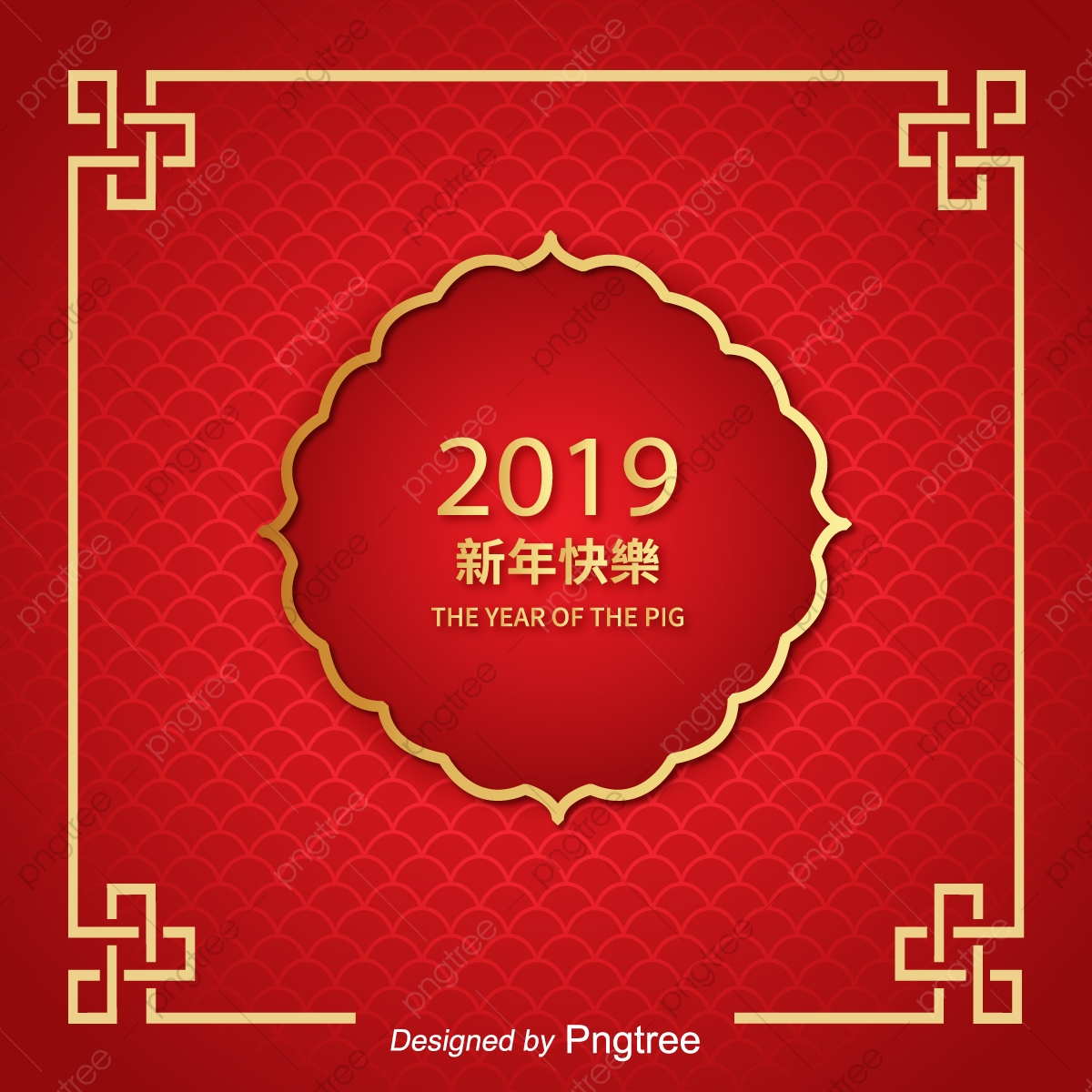 Background Elements Of Chinese Red Texture Golden Border For New