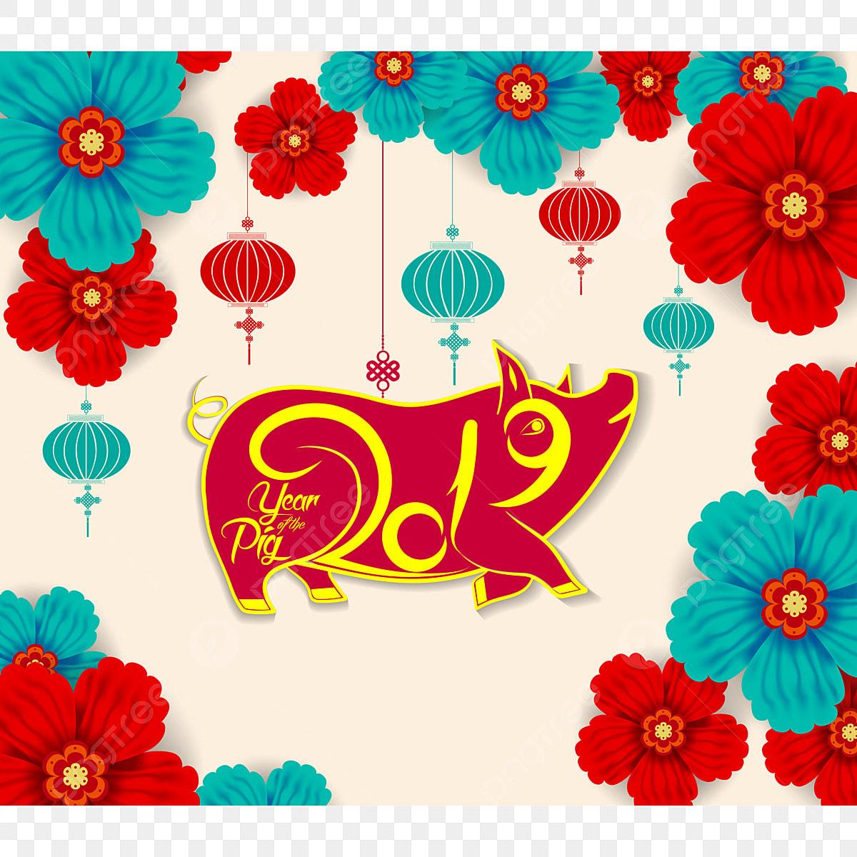 2019 Le Nouvel An Chinois De Découpage De Conception De Cartes De