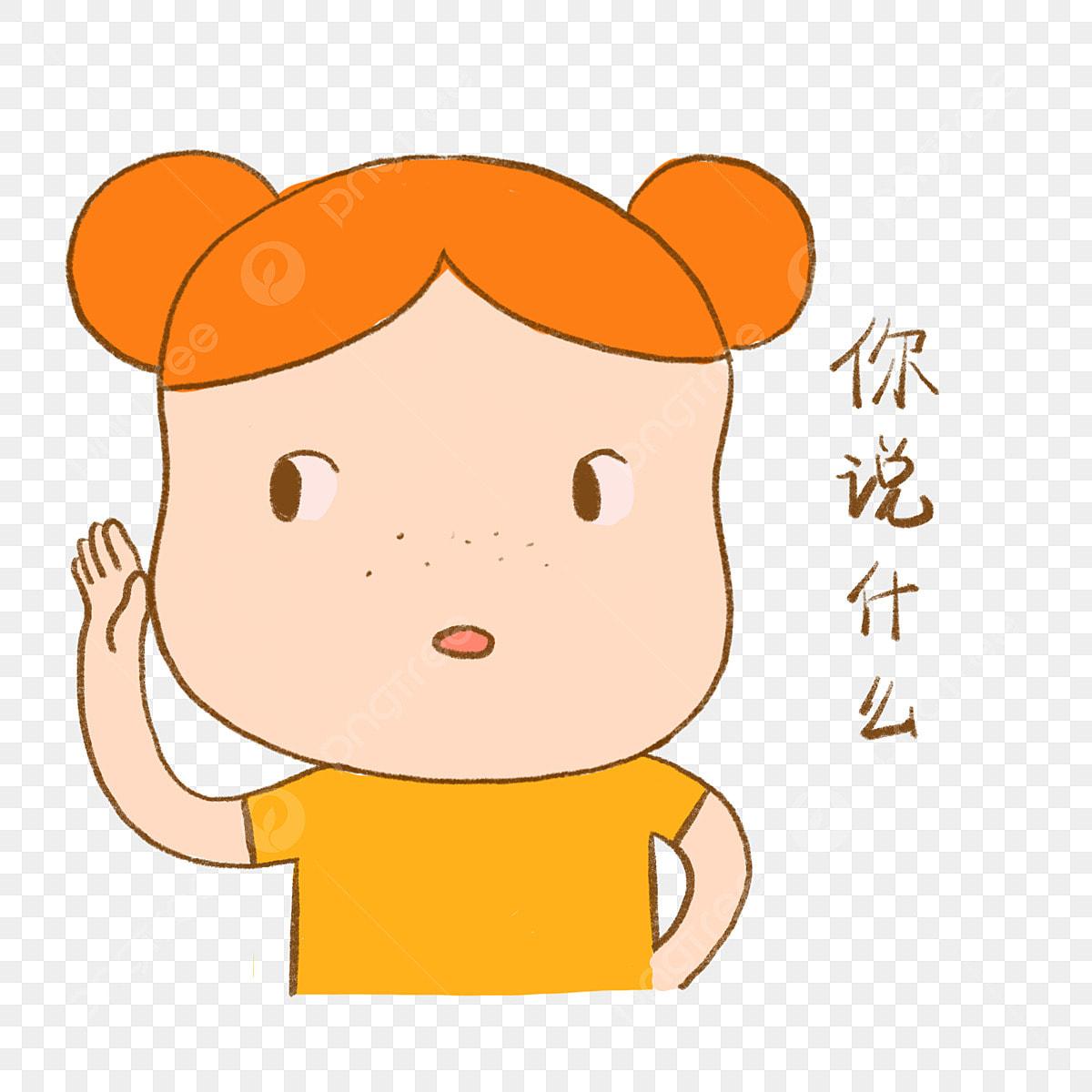 Petite Fille Aux Taches De Rousseur Petite Fille Dessin