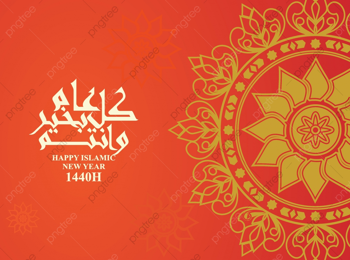 Islamic New Year 1440 Hijri Background Red Color, 1440