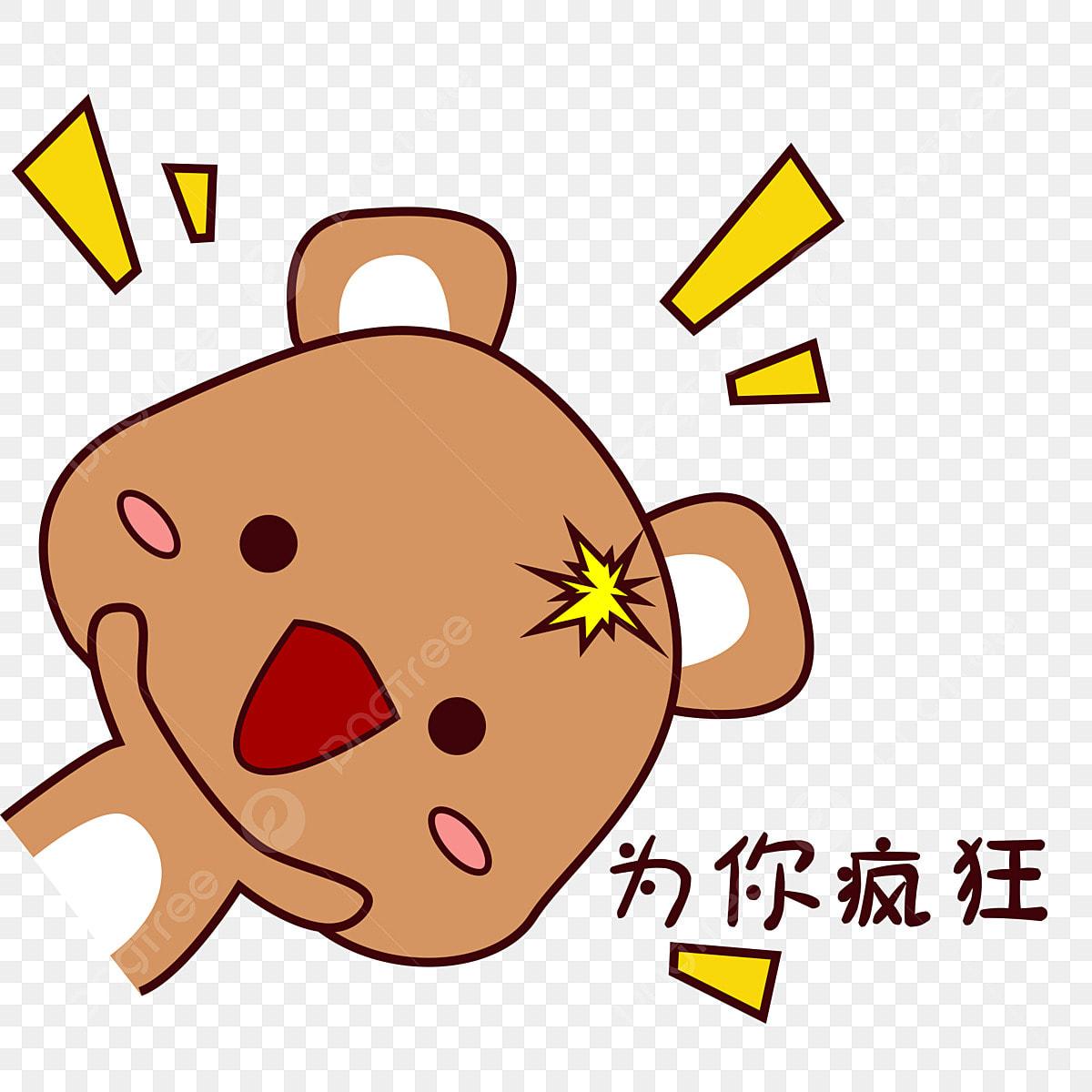 Pek Ekspresi Beruang Coklat Yang Lucu Untuk Anda Gila El