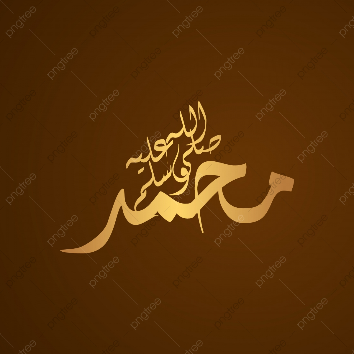 Name Of Muhammad Prophet Calligraphy With Gold And Brown