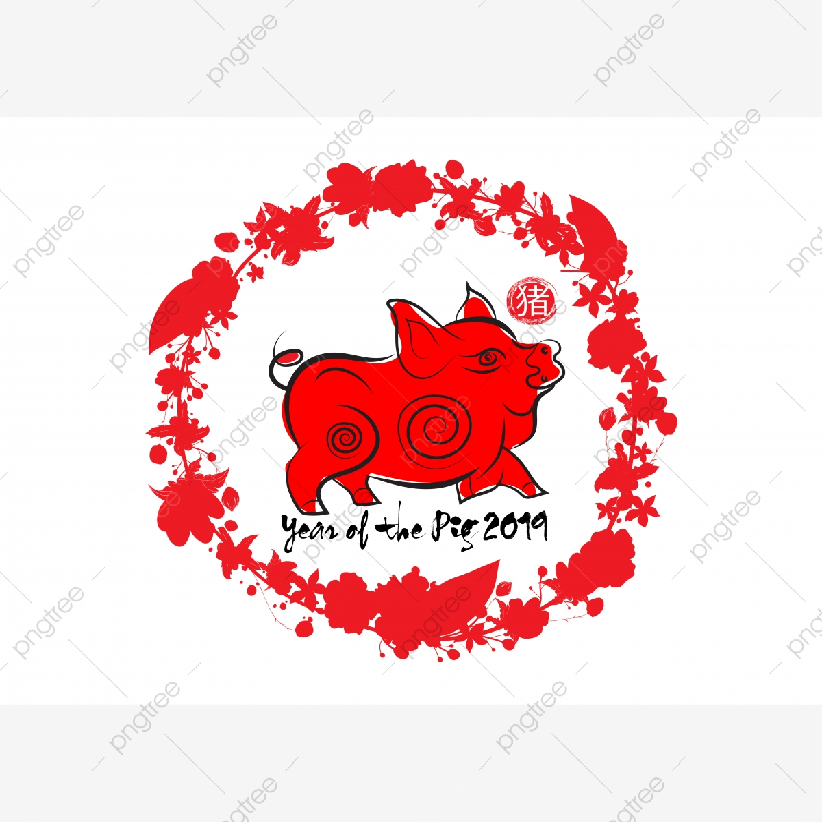 87 Gambar Babi Merah HD