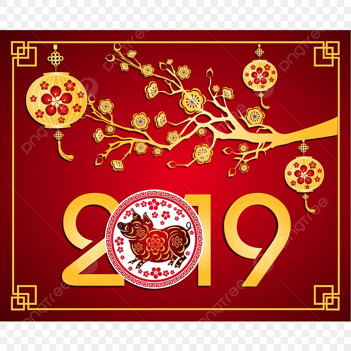Вьетнамская открытка с новым годом, картинки для малышей
