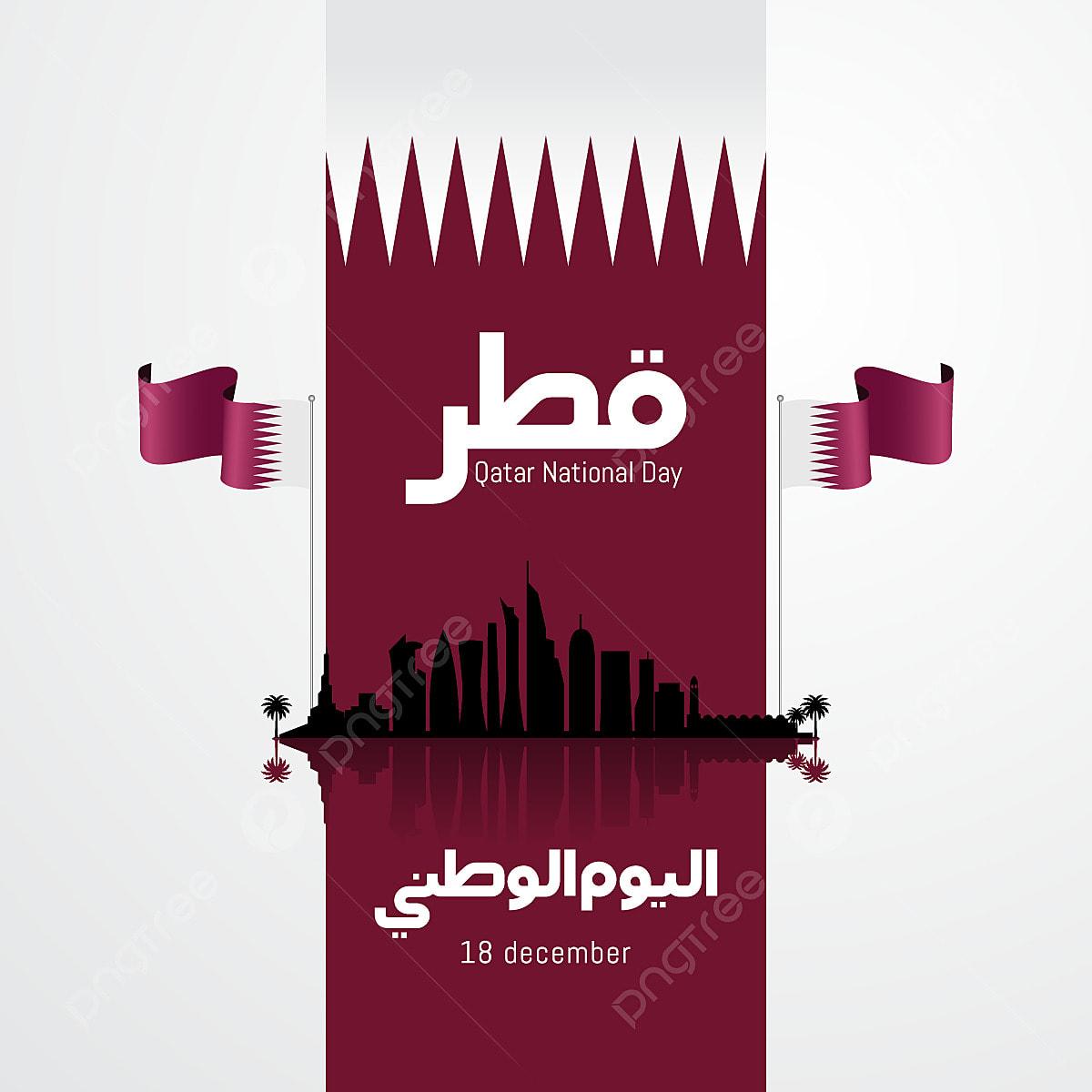 Qatar National Day Celebration With Landmark And Flag, Qatar