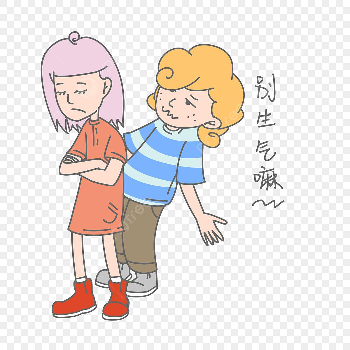 Tanabata El Amor Pareja No Te Enojes Amor Emoticonos Matrimonio