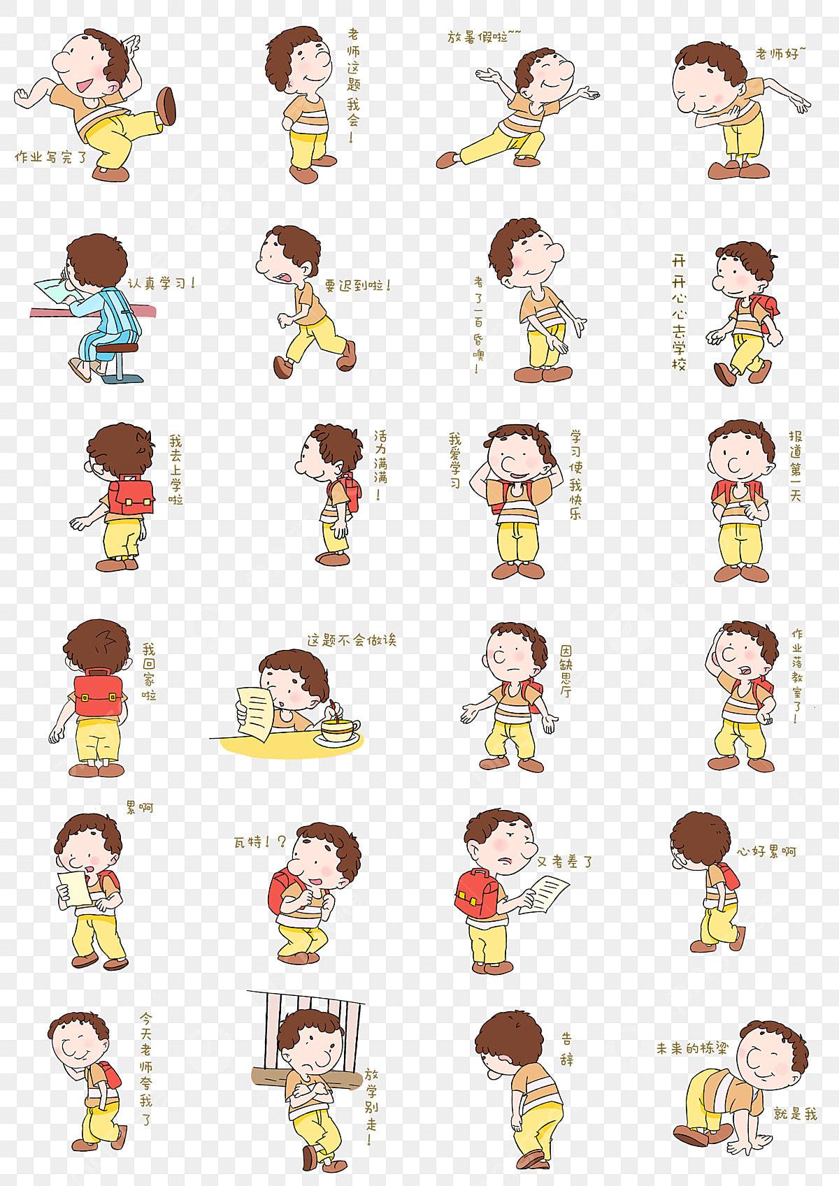 Cartoon Character Illustration Cartoon Boy Cartoon