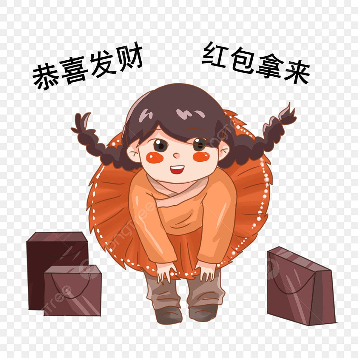 中国の旧正月の手描きイラスト 新年の小さな女の子 ブラウントート 新年の祝福 幸せな小さな女の子 新年の小さな女の子 小さな女の子のイラスト の中国の新年のご挨拶画像とpsd素材ファイルの無料ダウンロード Pngtree