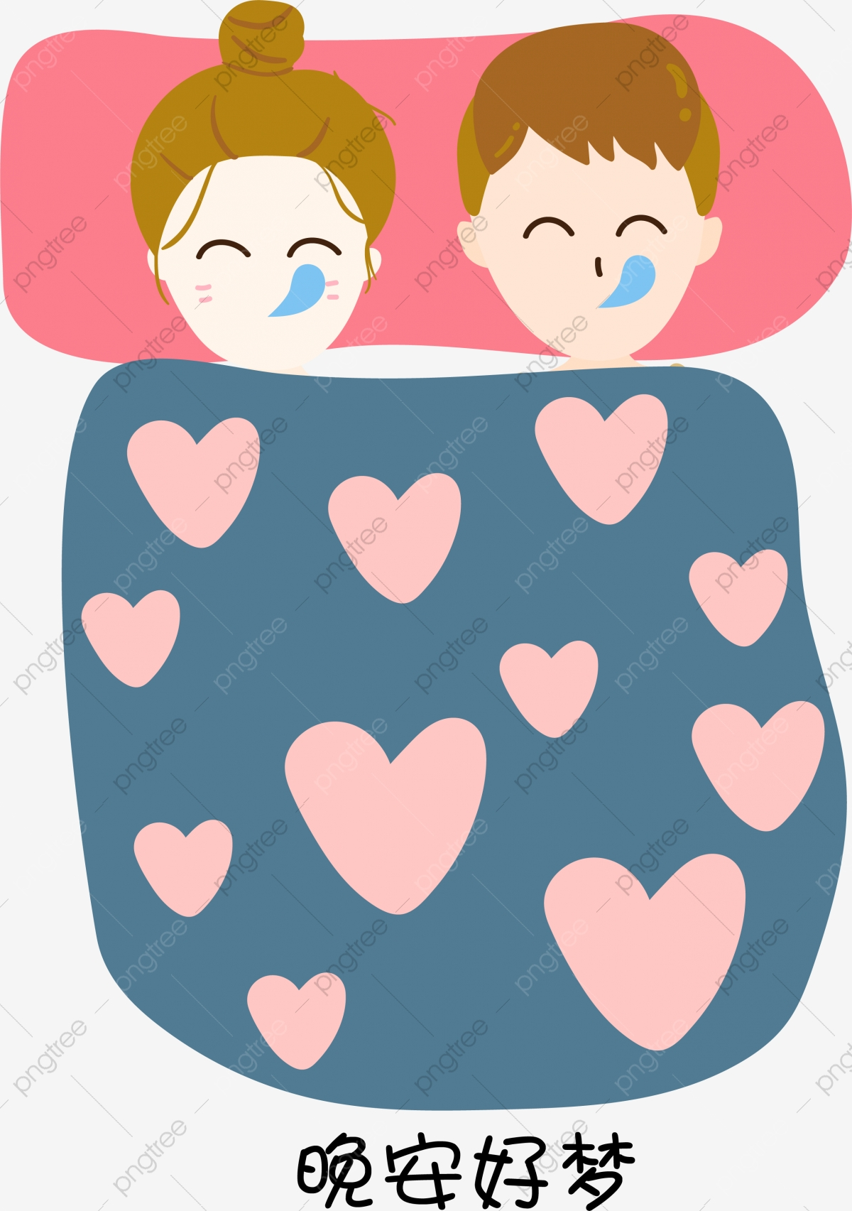 Cute Cartoon Go To Bed Good Night Hand Drawn Couple, Love Quilt