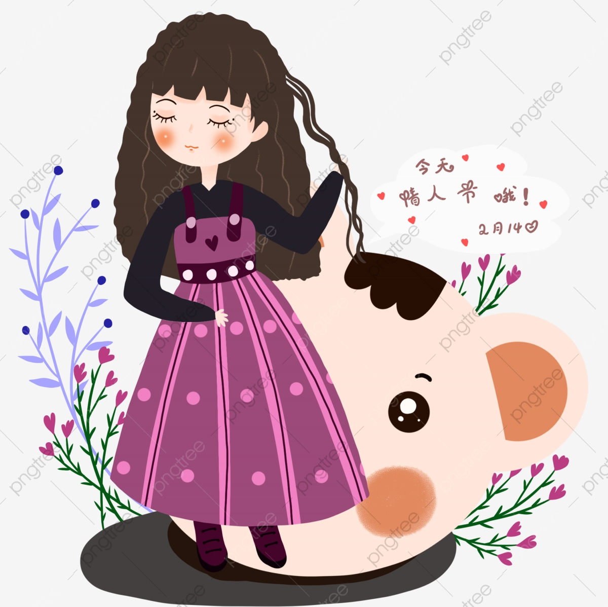 Cute Cat Pretty Girl Pink Flowers Beautiful Flowers Cartoon Illustration Hand Drawn Illustration Valentines Day Illustration Png Transparent Clipart Image And Psd File For Free Download