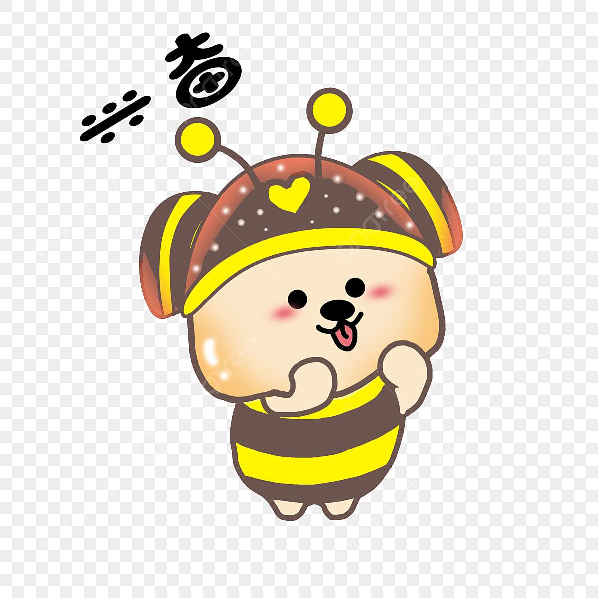 興奮した表現 かわいい蜂の表現 小さな蜂の表現 絵文字の図 興奮した表現 絵文字パッケージの図 興奮して小さな蜂のイラスト 画像とpsd素材ファイルの無料ダウンロード Pngtree
