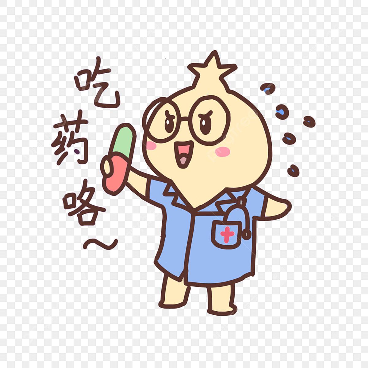 式を取る薬かわいい小さな医者絵文字パッケージ 医者の表現 絵文字イラスト 小さなかわいい 表情画像とpsd素材ファイルの無料ダウンロード Pngtree