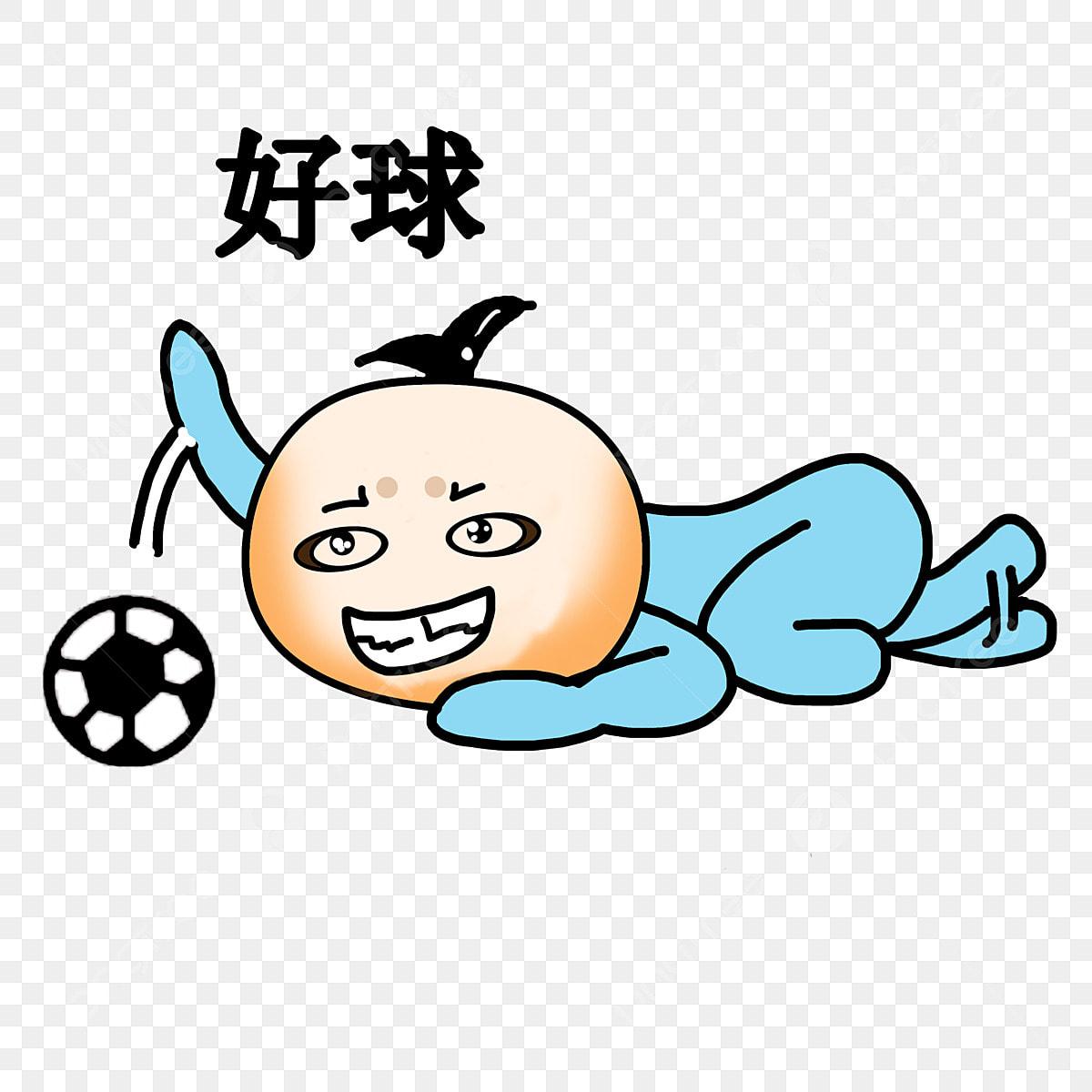 Ungkapan Yang Baik Ilustrasi Bola Sepak Piala Dunia Pemain