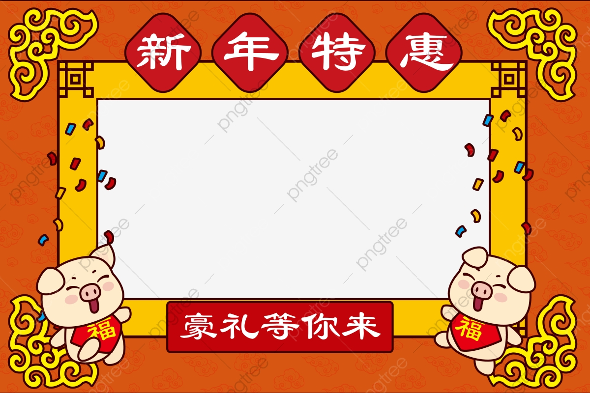 幸せな豚 オレンジ色の枠 漫画イラスト クリエイティブ特別枠 幸せな豚 クリエイティブ特別枠 漫画イラスト 画像素材の無料ダウンロードのためのpngとベクトル