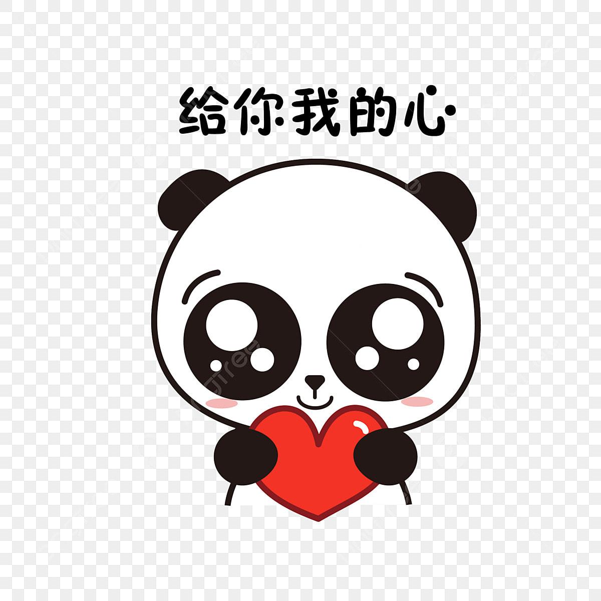 Meng Mignon Panda Geant Tresor National Simple Mignon Coeur Rouge Png Et Vecteur Pour Telechargement Gratuit