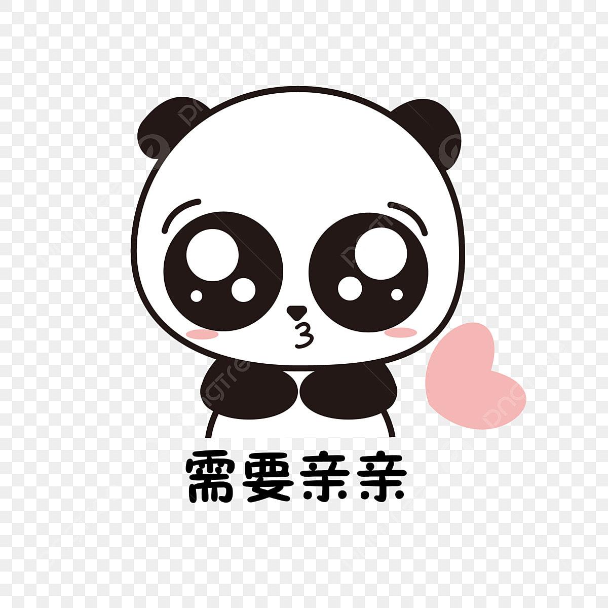Meng Mignon Panda Géant Trésor National Dessin Animé Reste
