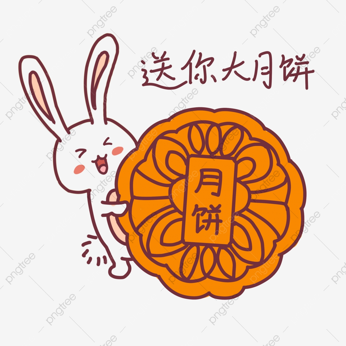 Pertengahan Festival Pesta Pertengahan Hantar Kue Bulan Besar Pek